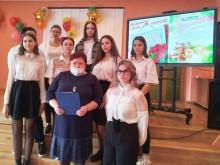 Час признания «Учителями славится Россия»