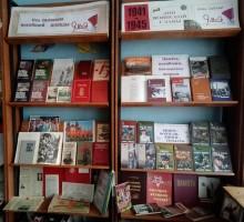 Книжно-иллюстративная выставка «Под салютом всеобщей ПОБЕДЫ»